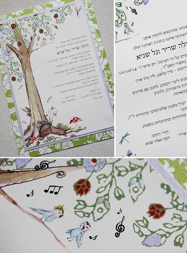 Fairy Wedding Invitations