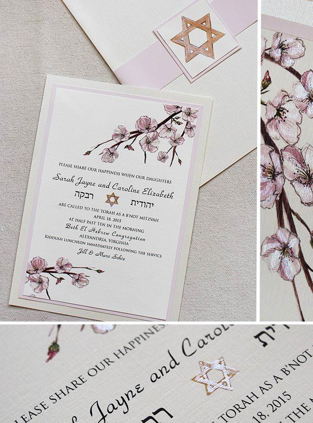 Cherry Blossom Bat Mitzvah Invitations