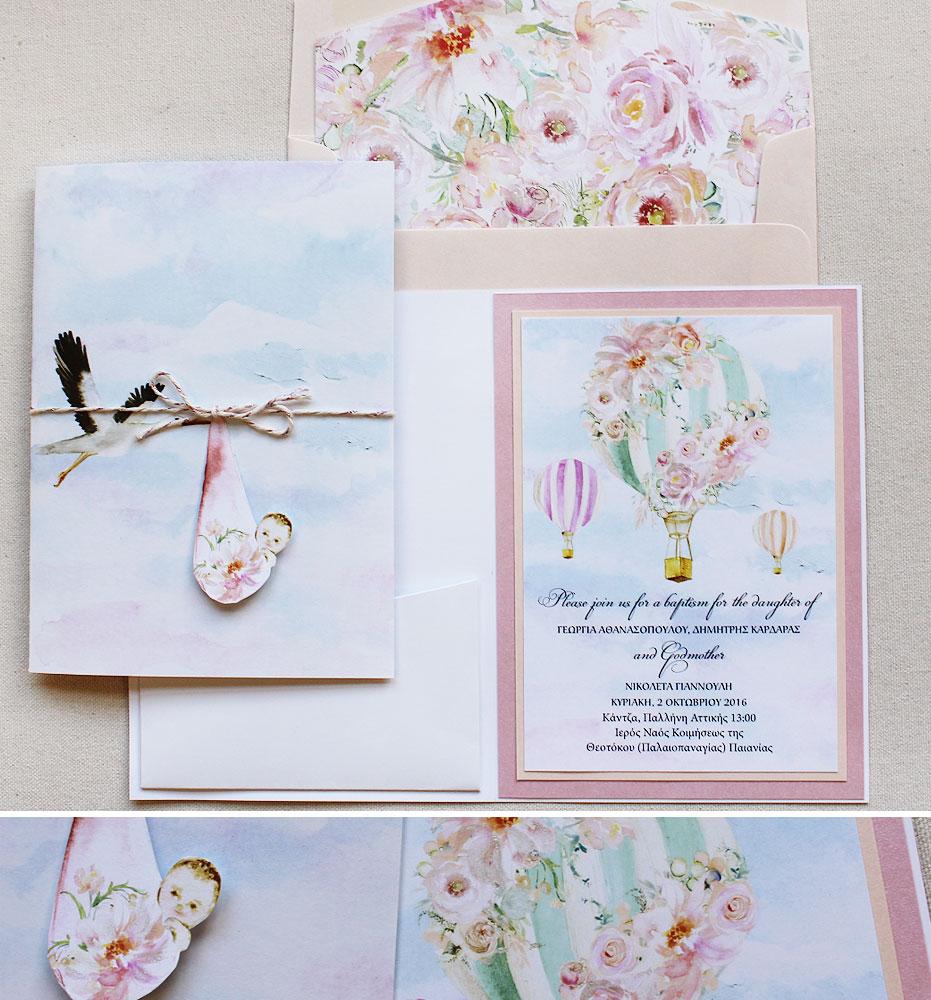 custom-baby-invitations