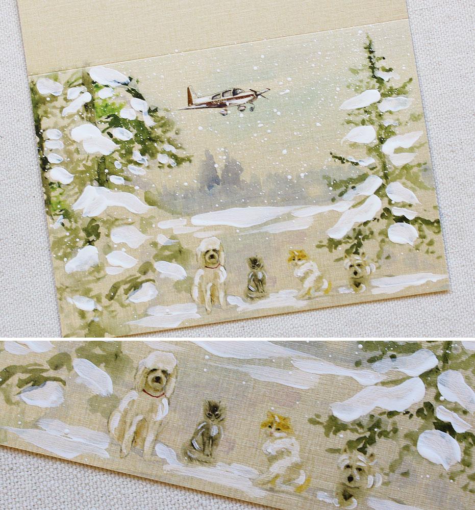 custom-note-card
